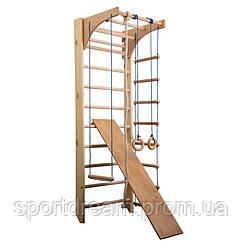 Детский спортивный уголок SB Комби-3-220