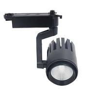 Трековый светильник LED Lemanso 30W 2400LM 6000K белый / LM506