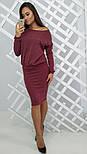 Женский модный теплый костюм: кофточка и юбка , фото 2