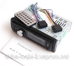 Автомагнитола Pioneer 1042 MP3 SD USB AUX FM, фото 2