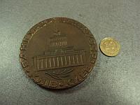 Медаль настольная вднх киев