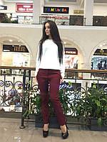 Женские классические брюки коттон цвет марсала