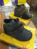 Демисезонна  кожаная обувь для мальчиков  S.sunny