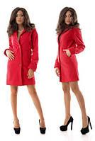 Женское классное пальто