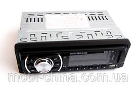 Автомагнитола Pioneer 2031 MP3 SD USB AUX FM, фото 2