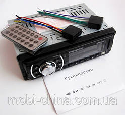 Автомагнитола Pioneer 2031 MP3 SD USB AUX FM, фото 3