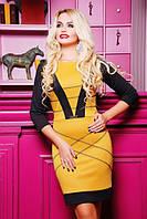Молодежное трикотажное платье Тори черный+горчица 42-50 размеры