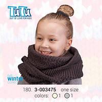 """Шарф-хомут для девочки из новой коллекции """"TuTu"""" арт. 3-003475"""