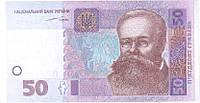Банкнота Украины 50 грн. 2004 г. ПРЕСС, фото 1