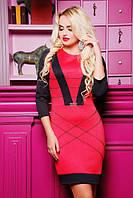 Молодежное трикотажное платье Тори черный+коралл  42-50 размеры