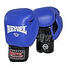 Боксерские перчатки Reyvel комбинированные 10oz. , фото 3