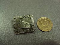 значок Выборг музей ленина