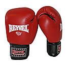 Боксерские перчатки Reyvel комбинированные 10oz. , фото 6
