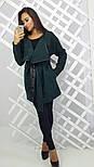 Женское стильное твидовое пальто, фото 2