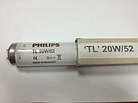 Лампа TL 20/52 Philips (желтушная) в наличии