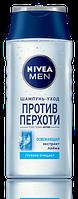 """Шампунь против перхоти для жирных волос освежающий Nivea """"Pure"""" 250 мл"""