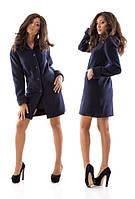 Молодежное женское пальто на пуговицах