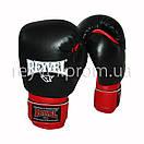 Боксерские перчатки Reyvel комбинированные 12oz. , фото 3