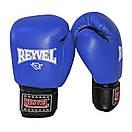 Боксерские перчатки Reyvel комбинированные 12oz. , фото 4