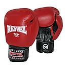 Боксерские перчатки Reyvel комбинированные 12oz. , фото 5
