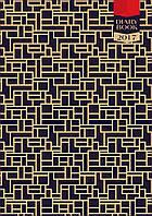 """Ежедневник датированный 2017 год, А5, серия """"Арт"""" ТМ Аркуш  арт.1В439, обложка ламинированная"""