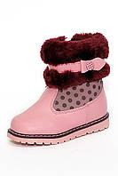 Зимние ботинки для девочек Clibee розовые (22-27)
