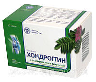 Хондроитин с экстрактом Босвелии.Артрит,Артроз.