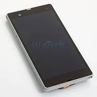 Дисплейный модуль с рамкой для Sony C6602 C6603 C6606 L36h L36i L36a Xperia Z (white) Original