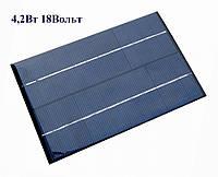 Солнечная поликристаллическая панель 4,2 Вт 18 Вольт. PET + ЕВA покрытие