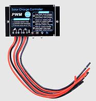 Контроллер заряда водонепроницаемый 10A для наружного использования. Освещение от заката до рассвета.