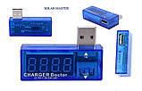 USB вольтметр, амперметр цифровой, фото 2