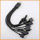 USB Шнуры 10 в 1 для зарядки мобильных телефонов, фото 2