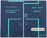 Солнечная мини-панель 3,5 Вт 6V, фото 3