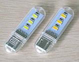 Светодиодная USB лампочка. 5 Вольт, 1,5 Вт., фото 2