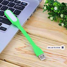 USB светодиодный гибкий светильник 1,2 Вт 5 Вольт.
