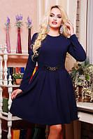 Молодежное  темно-синее  платье Валерия  42-50 размеры