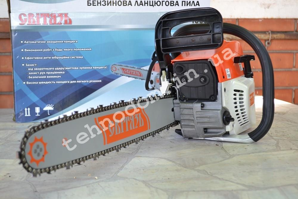 Бензопила Свитязь БП-4500М