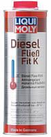 Дизельный антигель - Liqui Moly Diesel fliess-fit K  (концентрат -31°C) на 1000 л Германия LMI1878