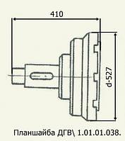 Планшайба ДГВ 1.01.01.038, Б6-ДГВ, фото 1