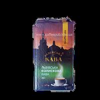 Кофе без кофеина Львівська Колискова Кава, 250 г (молотый)