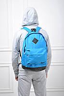 Городской рюкзак унисекс найки, Nike голубой реплика
