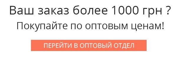 Zoomark.com.ua