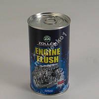 Промывка двигателя Zollex (5 мин)