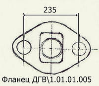 Фланец ДГВ 1.01.01.005, плита крепления роликов задняя пресса Б6-ДГВ, фото 1