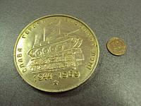 Медаль настольная 25 лет освобождения хмельнитчины