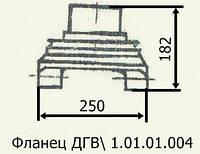 Фланец ДГВ 1.01.01.004 Стакан передний, фото 1