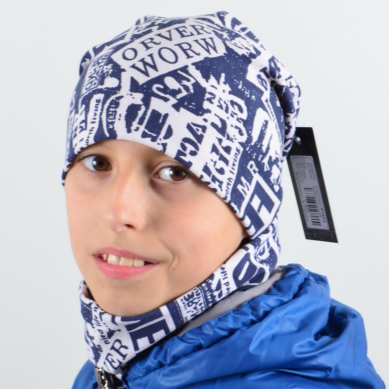 Комплект шапка+бафф, трикотажный