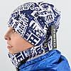 Комплект шапка+бафф, трикотажный, фото 2