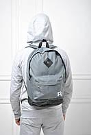 Молодежный рюкзак рибок, Reebok серый реплика