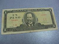 монета 1 песо 1967 куба